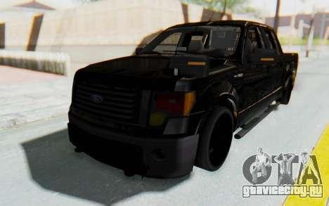 Ford F-150 JDM для GTA San Andreas