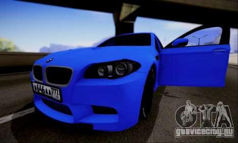 BMW M5 F10 G-Power для GTA San Andreas