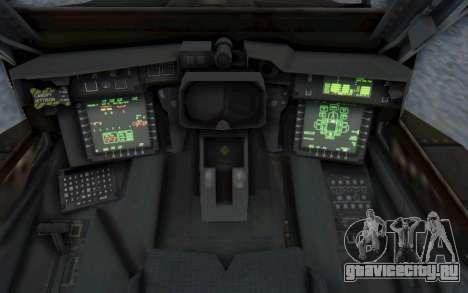 AH-64 Apache Desert для GTA San Andreas вид сбоку