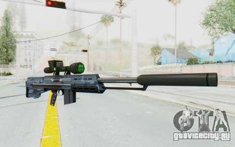 APB Reloaded - Agrotech DMR для GTA San Andreas
