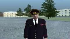 Генерал МВД