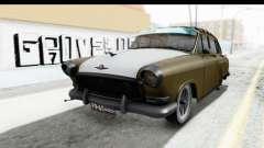 ГАЗ-21 Hamann H22