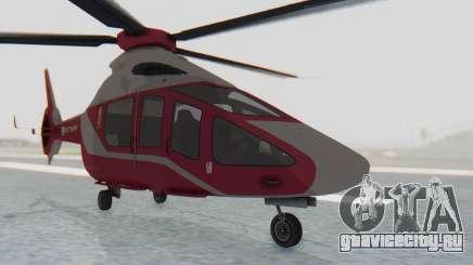 GTA 5 Buckingham Volatus v1 для GTA San Andreas