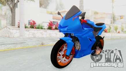 Kawasaki Ninja 250R Streetrace для GTA San Andreas