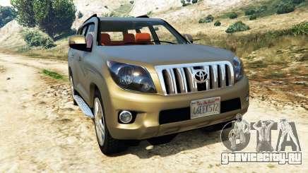 Toyota Land Cruiser Prado 2012 для GTA 5