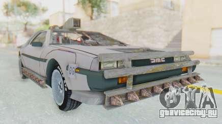 DeLorean DMC-12 2012 End Of The World для GTA San Andreas