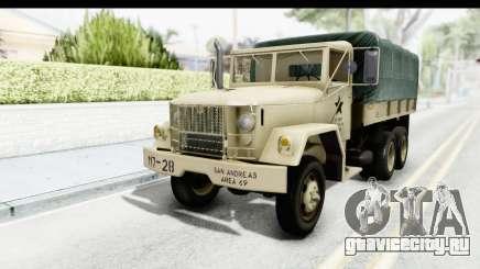 AM General M35A2 Sand для GTA San Andreas