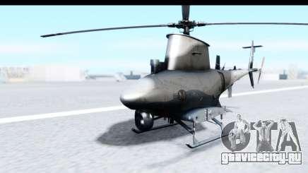 Northrop Grumman MQ-8B Fire Scout для GTA San Andreas