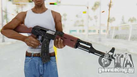 GTA 5 Shrewsbury Assault Rifle для GTA San Andreas