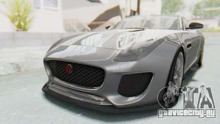 Jaguar F-Type Project 7 для GTA San Andreas