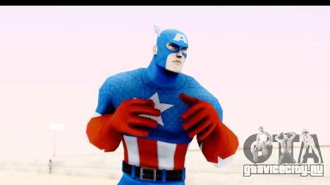 Marvel Heroes - Captain America для GTA San Andreas