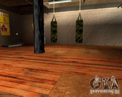 Новая военная боксёрская груша для GTA San Andreas второй скриншот