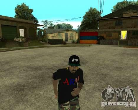 New Armenian Skin для GTA San Andreas двенадцатый скриншот
