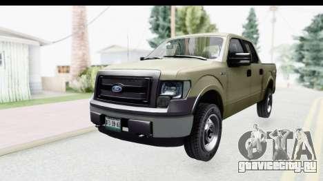 Ford F-150 Stock для GTA San Andreas