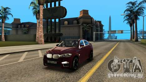 BMW X6M Bulkin Edition для GTA San Andreas