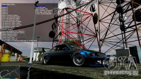 Simple Trainer v4.0 для GTA 5