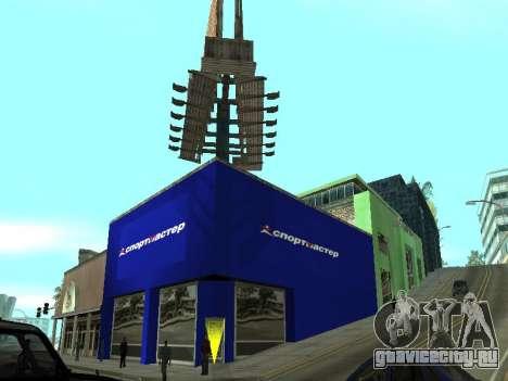 Новые текстуры магазина ProLaps для GTA San Andreas