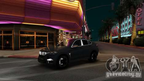 BMW X6M Bulkin Edition для GTA San Andreas вид слева