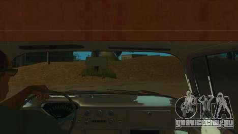 Chevrolet Apache для GTA San Andreas вид изнутри