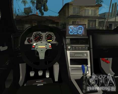 Nissan Skyline Armenia для GTA San Andreas вид сверху