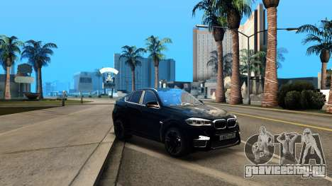 BMW X6M Bulkin Edition для GTA San Andreas вид изнутри