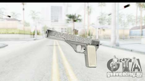 GTA 5 Vintage Pistol для GTA San Andreas