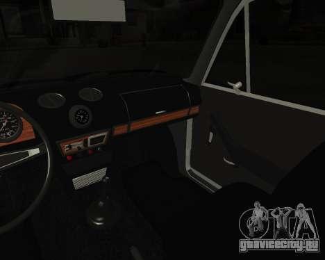 ВАЗ 2106 Armenian для GTA San Andreas вид снизу