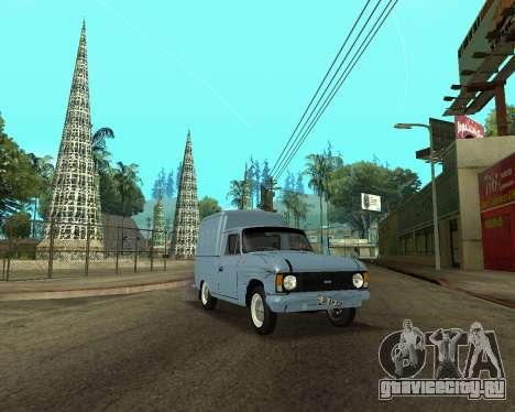 Москвич 2715 Armenian для GTA San Andreas вид сбоку