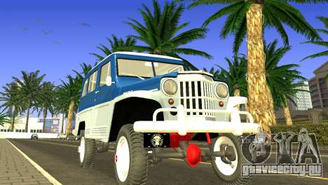 Jeep Station Wagon 1959 для GTA San Andreas