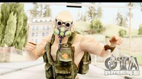 CrimeCraft Male Rogue для GTA San Andreas