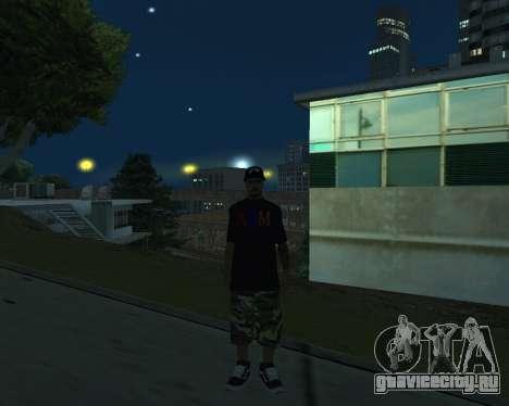 New Armenian Skin для GTA San Andreas седьмой скриншот