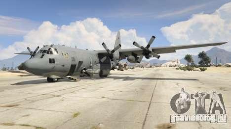 AC-130U Spooky II Gunship для GTA 5