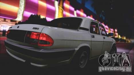 ГАЗ 3110 Качественный Сток для GTA San Andreas вид сбоку