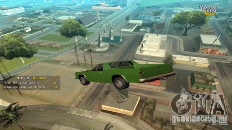 Cleo Jump Car для GTA San Andreas