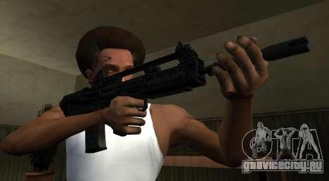 VHS 2 PayDay 2 для GTA San Andreas второй скриншот