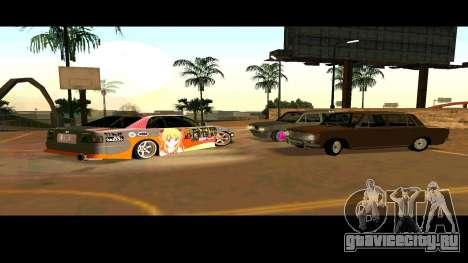 Toyota Chaser для GTA San Andreas вид снизу
