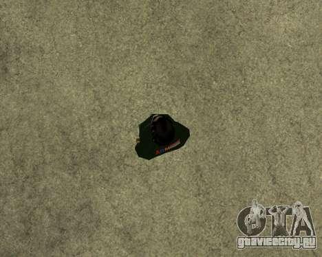 Armenian Skin для GTA San Andreas третий скриншот