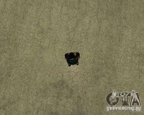 New Armenian Skin для GTA San Andreas восьмой скриншот