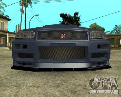 Nissan Skyline Armenia для GTA San Andreas вид слева