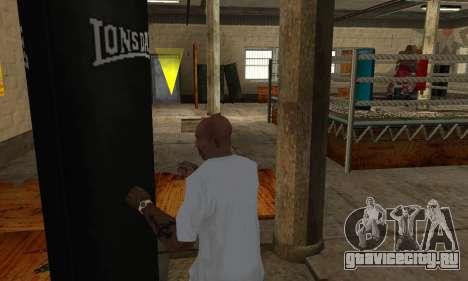 Боксёрская груша LonsDale для GTA San Andreas пятый скриншот