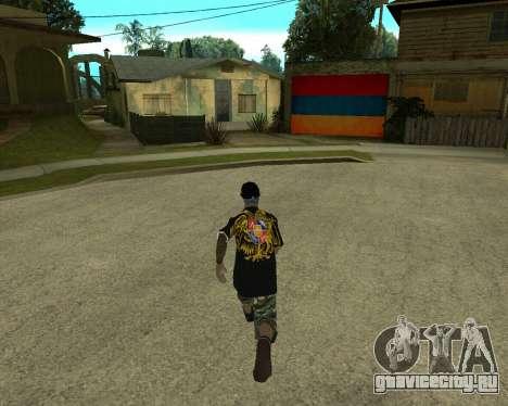 New Armenian Skin для GTA San Andreas четвёртый скриншот