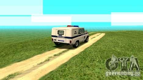 Стандартные эффекты без пыли для GTA San Andreas третий скриншот