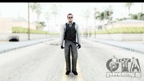CS:GO The Professional v2 для GTA San Andreas второй скриншот