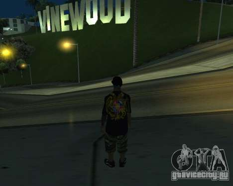 New Armenian Skin для GTA San Andreas шестой скриншот