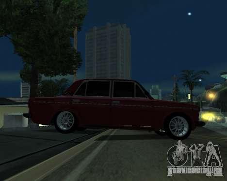 ВАЗ 2106 Armenian для GTA San Andreas вид сбоку