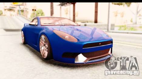 GTA 5 Ocelot Lynx для GTA San Andreas