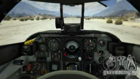 AT-26 Impala Xavante ARG для GTA 5 пятый скриншот