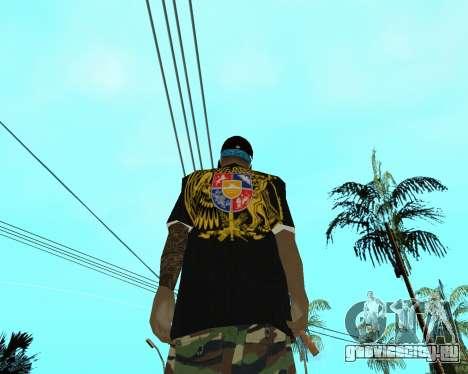 New Armenian Skin для GTA San Andreas пятый скриншот