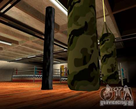 Новая военная боксёрская груша для GTA San Andreas пятый скриншот