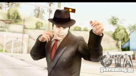 Al Capone для GTA San Andreas